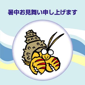 yadokari004_combi.jpg